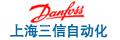 上海三信澳门金沙娱乐网站工程有限公司