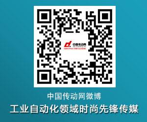 中国传动网新浪微博