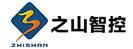 杭州之山智控技术有限公司