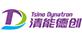 清能德创电气技术(北京)有限公司
