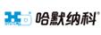哈默纳科(上海)商贸有限公司