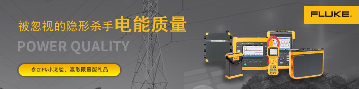 千赢官网网页版老虎机