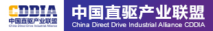 中国白菜彩金网址大全4001产业联盟