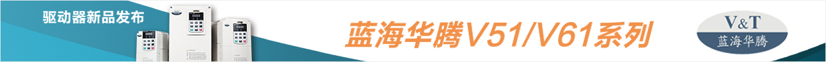 深圳市蓝海华腾技术股份有限公司