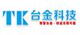 伺服電機工業自動化產品—選臺金機電科技