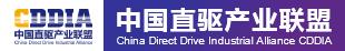 中国运动控制产业联盟